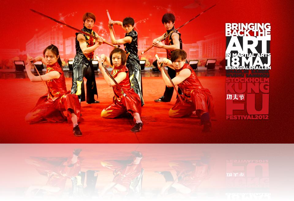 kungfu2012_header_a